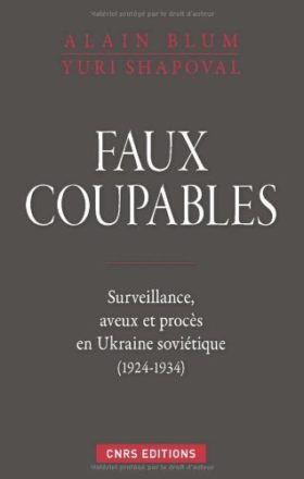 Faux coupables