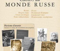 Communiquer en URSS et en Europe socialiste