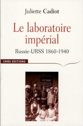 Le laboratoire impérial